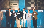 Deep Blue team after 1997 Deep Blue vs. Kasparov re-match in New York City, New York