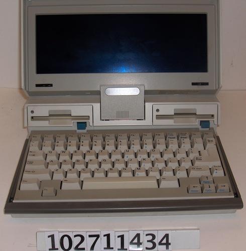 Portable Computer, Portable PC, SCS Inc.