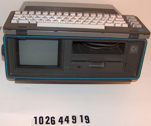 Executive Portable Computer
